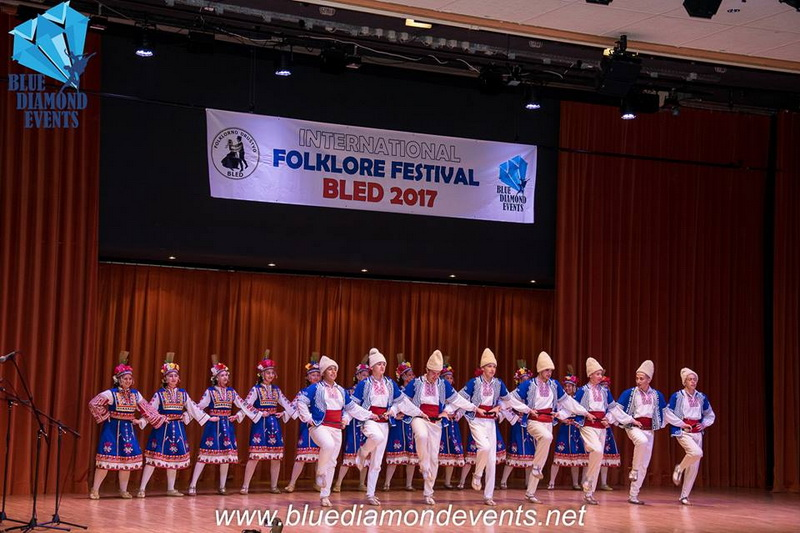 International folklore festival Bled