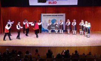 Folklorni festival Bled, Slovenija 2019