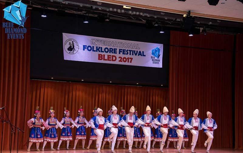 Festival del Folklore Bled , Slovenia 1